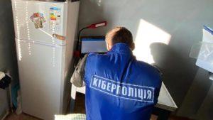 Киберполиция поймала в Запорожской области двух