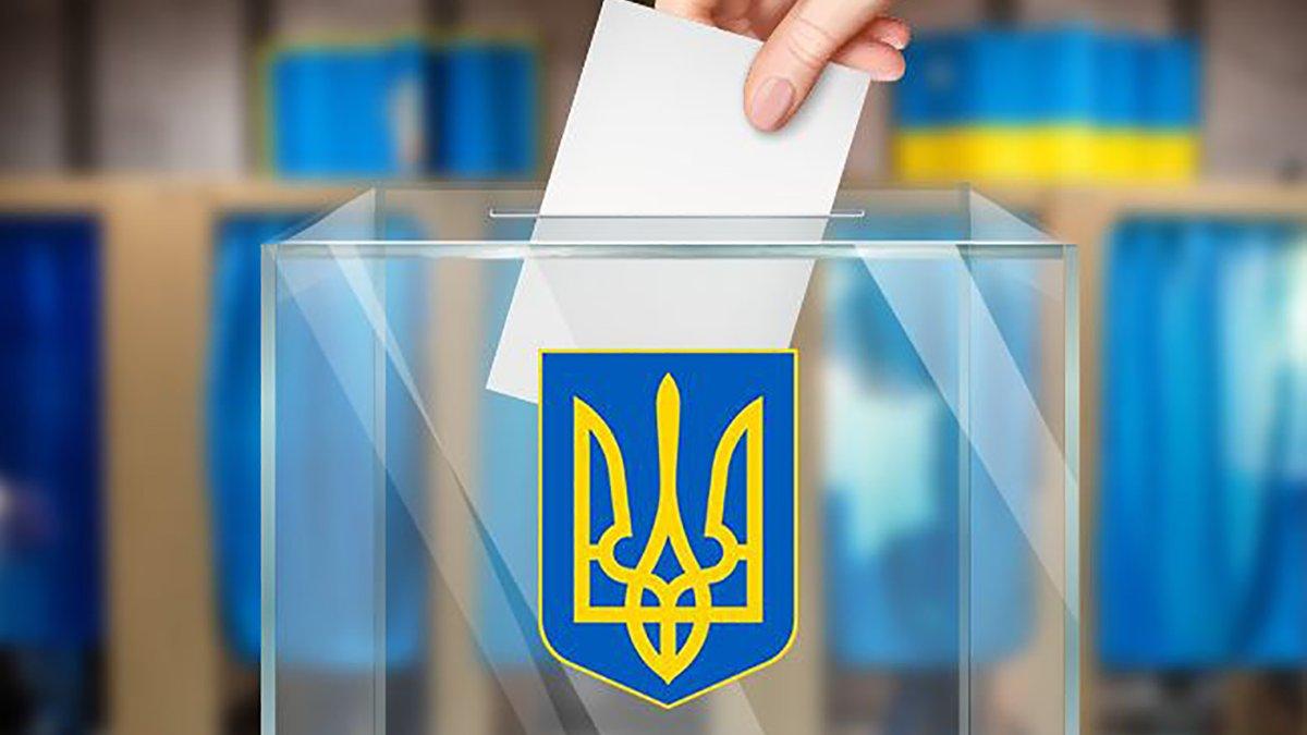 СБУ звертається до громадян із закликом повідомляти про порушення виборчого процесу