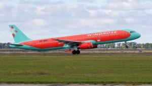 Windrose повертає рейс Запоріжжя-Київ