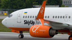Лоукостер SkyUp отменил маршрут Киев-Запорожье-Киев