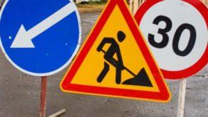 Вниманию автомобилистов: на двое суток в Запорожье перекроют дорогу