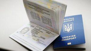 Верховна Рада дозволила змінювати по батькові усім українцям після 14 років