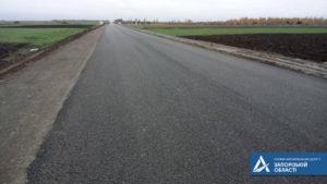 В Запорожской области за 450 миллионов гривен отремонтировали 18 километров еще одной трассы, – ФОТО