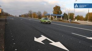 В Запорожской области «Онур» заканчивает многомиллионный ремонт на трассе «Харьков-Симферополь», – ФОТО