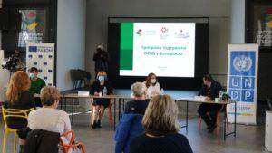 В Запорожье начинает работу практическая школа для ОСМД