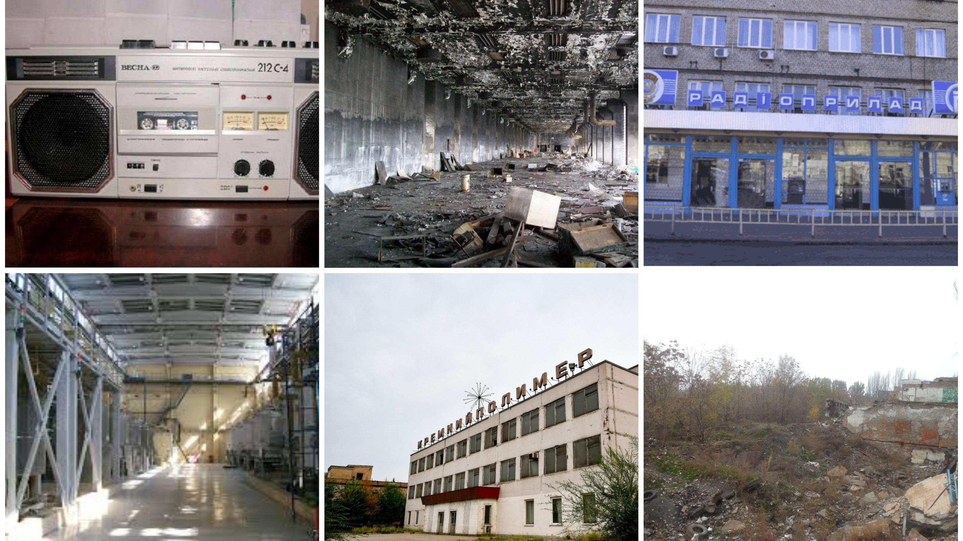 Заводы, которых больше нет: как промышленные гиганты Запорожья превращаются в руины, – ФОТО