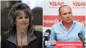 Стало известно, кто победил на выборах мэра Вольнянска
