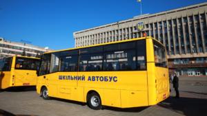 Запорожские школы получили новые автобусы производства ЗАЗа, – ФОТО