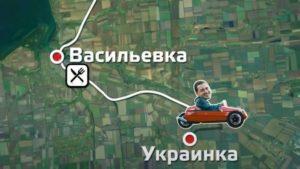 Уникальное село в Запорожской области попало во всеукраинский тревел-блог