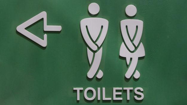 Де в Запоріжжі можна безкоштовно сходити в туалет, — СПИСОК