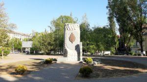 В запорожском сквере Пограничников планируют установить новый памятник