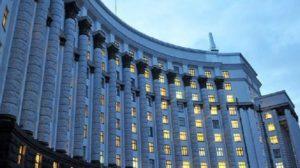 Новые знаки, спецодежда и разрешены полосы: в Украине изменили ПДД