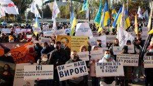 Організатор мітингу рестораторів під Запорізькою ОДА отримав адмінпротокол