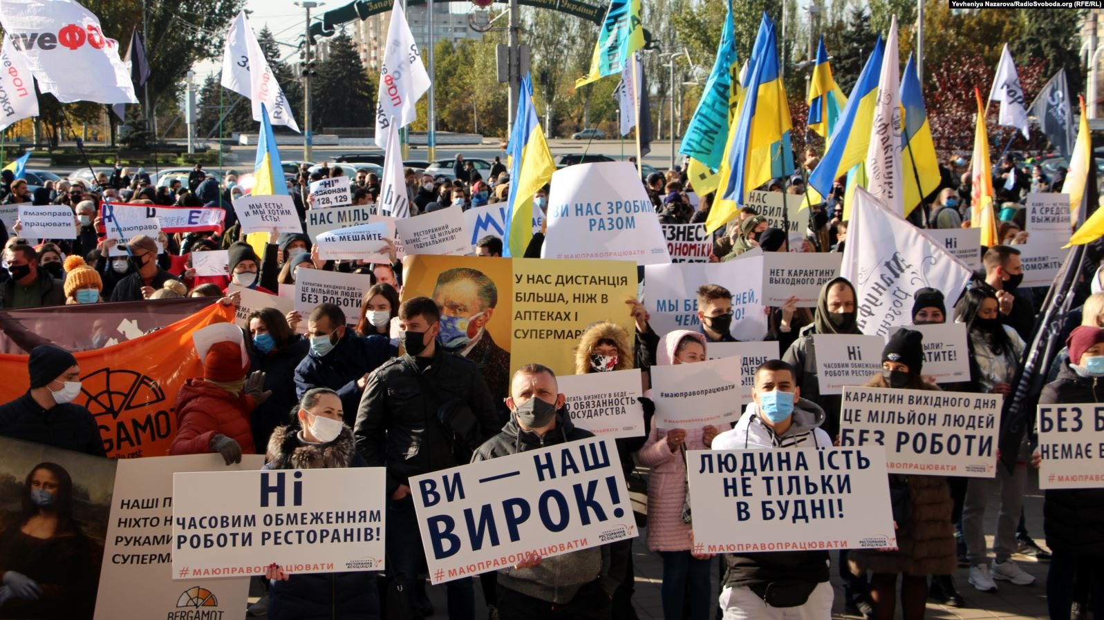 Организатор митинга рестораторов под Запорожской ОГА получил админпротокол