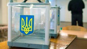 На Запоріжжі відбудеться третій тур виборів