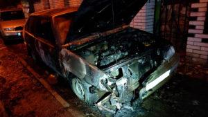 В Днепровском районе Запорожья сгорел автомобиль, – ФОТО