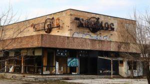 В Запорожье демонтируют здание легендарного кинотеатра, — ВИДЕО