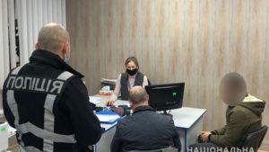 В Запорожье обнаружили иностранца, который три года жил по поддельным документам