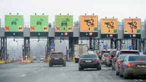 Автодорога Харьков - Днепр - Запорожье может стать платной