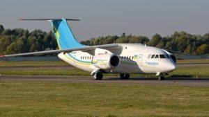 «Мотор Сич» отремонтирует двигатели для президентских самолетов