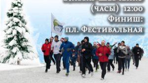 В Запорожье состоится традиционная «трезвая» пробежка