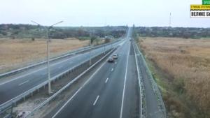 В Запорожской области за 2,5 миллиарда сделали масштабный ремонт трассы Харьков-Симферополь: как это выглядит, – ВИДЕО