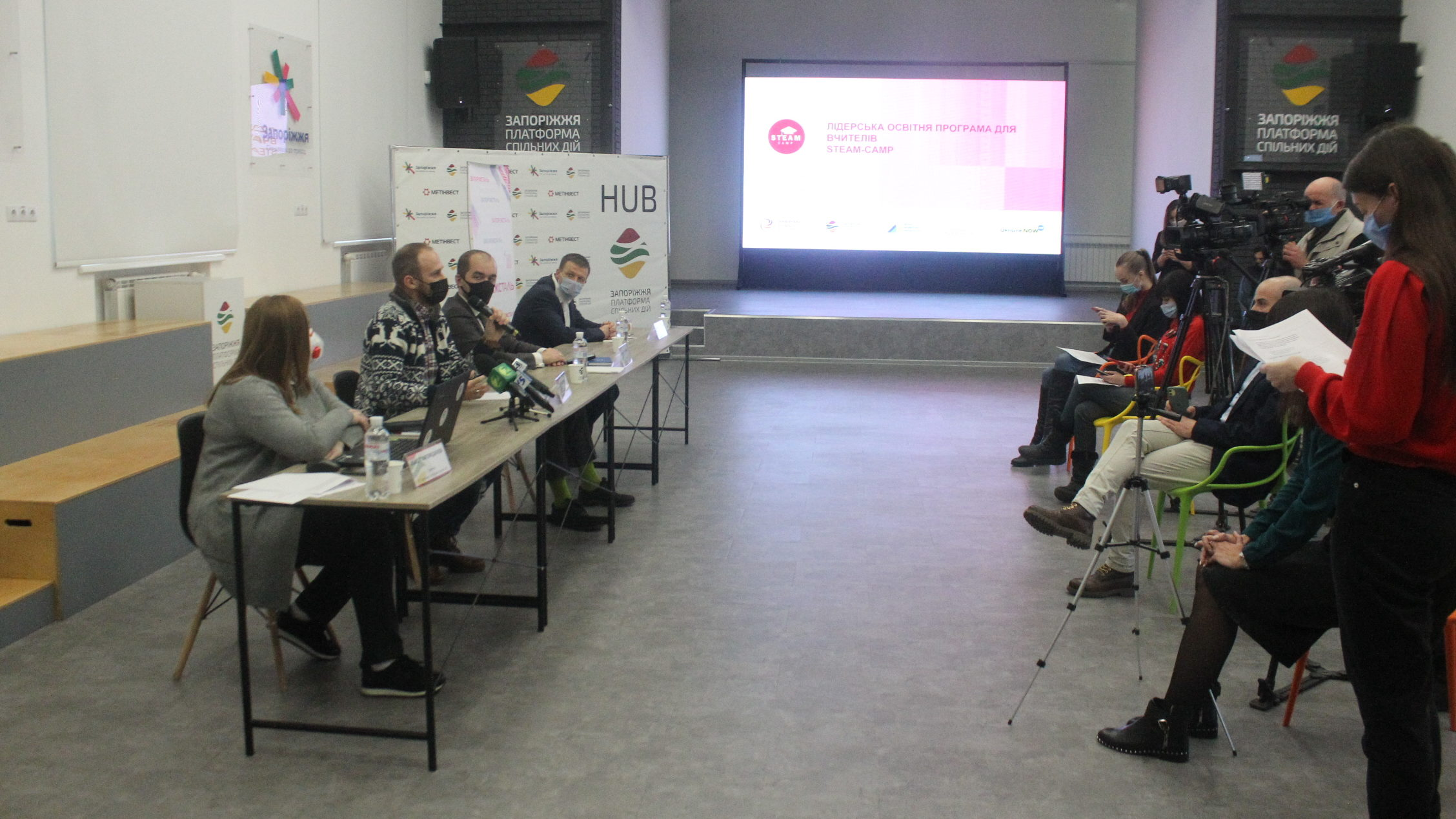 В Запорожье стартовал масштабный образовательный проект Steam-Camp для учителей  точных наук