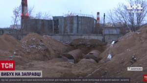 В Запорожье произошел взрыв на АЗС: погиб человек, – ВИДЕО