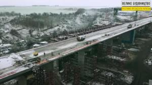 В Запорожье заканчивают строительство нового моста между Бабуркой и Хортицей: что уже успели сделать, – ВИДЕО