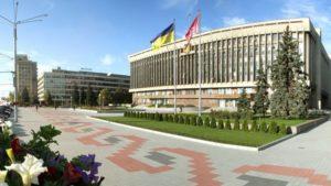 В Запорожье стартовала первая сессия Запорожского областного совета нового созыва: кто стал депутатом, – СПИСОК