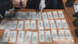 В Запорожье поймали на взятке замначальника отдела государственной исполнительной службы, – ФОТО
