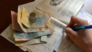 Сколько запорожцы должны денег за жилищно-коммунальные услуги