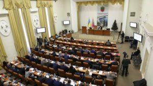 Запорожские депутаты утвердили новый состав исполкома горсовета