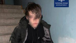 В Запорожье 17-летний наркоман, который искал закладку, ударил ножом полицейского и сбежал, – ФОТО