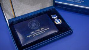 Президент Украины отметил премиями запорожских ученых