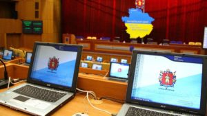 Сегодня продолжится первая сессия Запорожского областного совета восьмого созыва