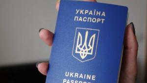 В Запорожье мужчину оштрафовали на 17 тысяч гривен из-за отсутствия паспорта во время карантина