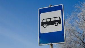 Две автобусные остановки в Запорожье временно не будут обслуживаться