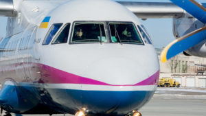 Количество рейсов из Запорожья в Беларусь уменьшили