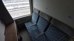 Потяг Київ-Запоріжжя обладнали вагони з душем та розетками, — ВІДЕО
