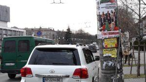В центре Запорожья на том же месте во второй раз поймали «парковочного» нарушителя