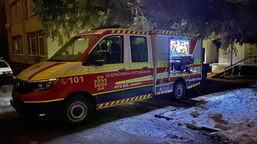 В запорізькому будинку дитини сталась аварія: на місці працювали рятувальники