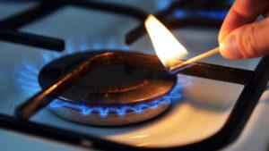 В Запорожской области отключат газ из-за ремонтных работ: каких населенных пунктов это касается