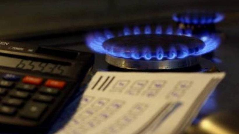 Уряд планує знизити ціни на газ для населення: на скільки зменшаться цифри в платіжках