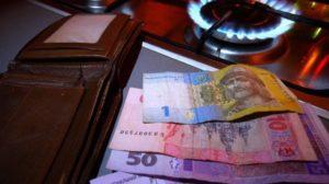 Постанова Кабміну: в Запоріжжі у лютому зміниться ціна на газ