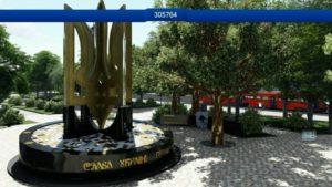 В одному з запорізьких скверів може з'явитися новий пам'ятник захисникам України