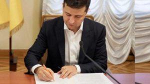 Президент України провів кадрові перестановки в Запорізькій області