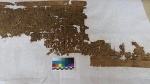 В Египте раскопали фрагмент Книги мертвых