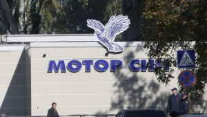 Запорожский завод будет поставлять авиадвигатели для воздушных сил Китая