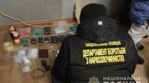 В Запорожской области двое девушек 16 и 18 лет через телеграм организовали наркобизнес на 7 миллионов гривен, – ФОТО